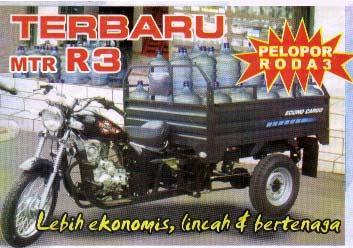 motor gerobak